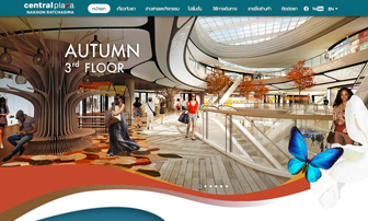 Central Plaza Nakhonratchasima Website