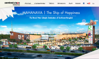 Central Plaza Mahachai Website